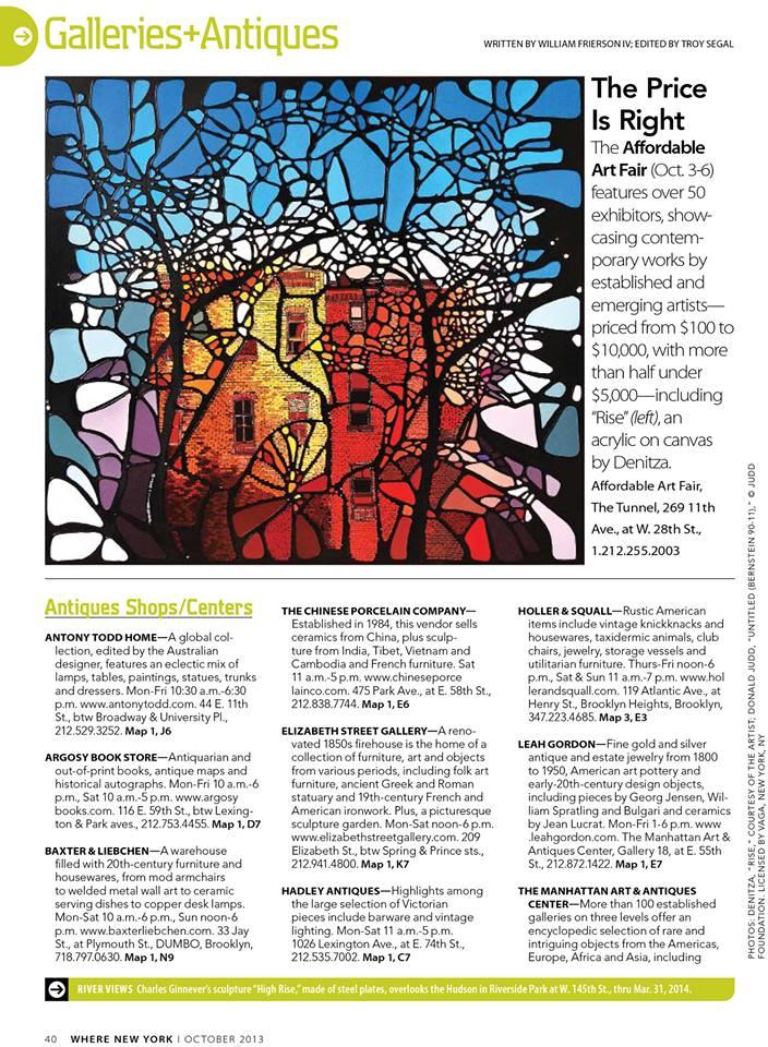 Denitza - in new york magazine